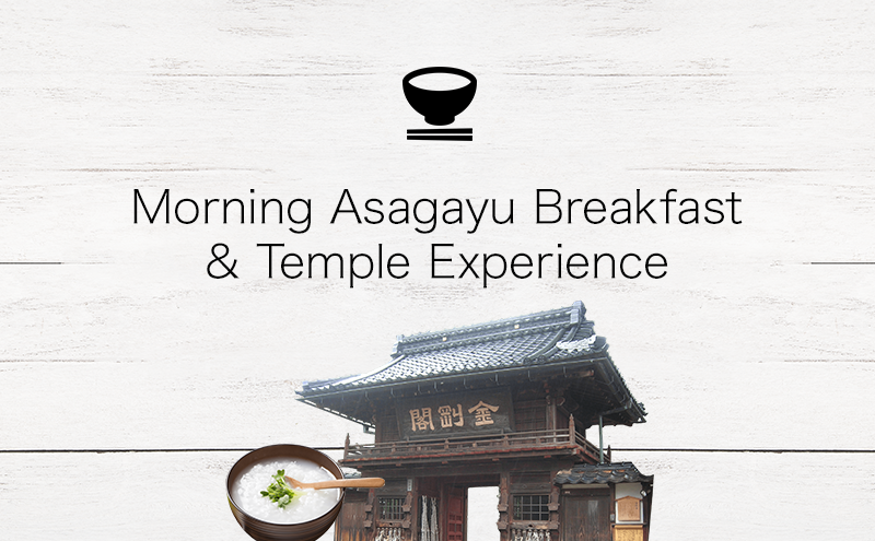 Morning Asagayu Breakfast & Temple Experience
